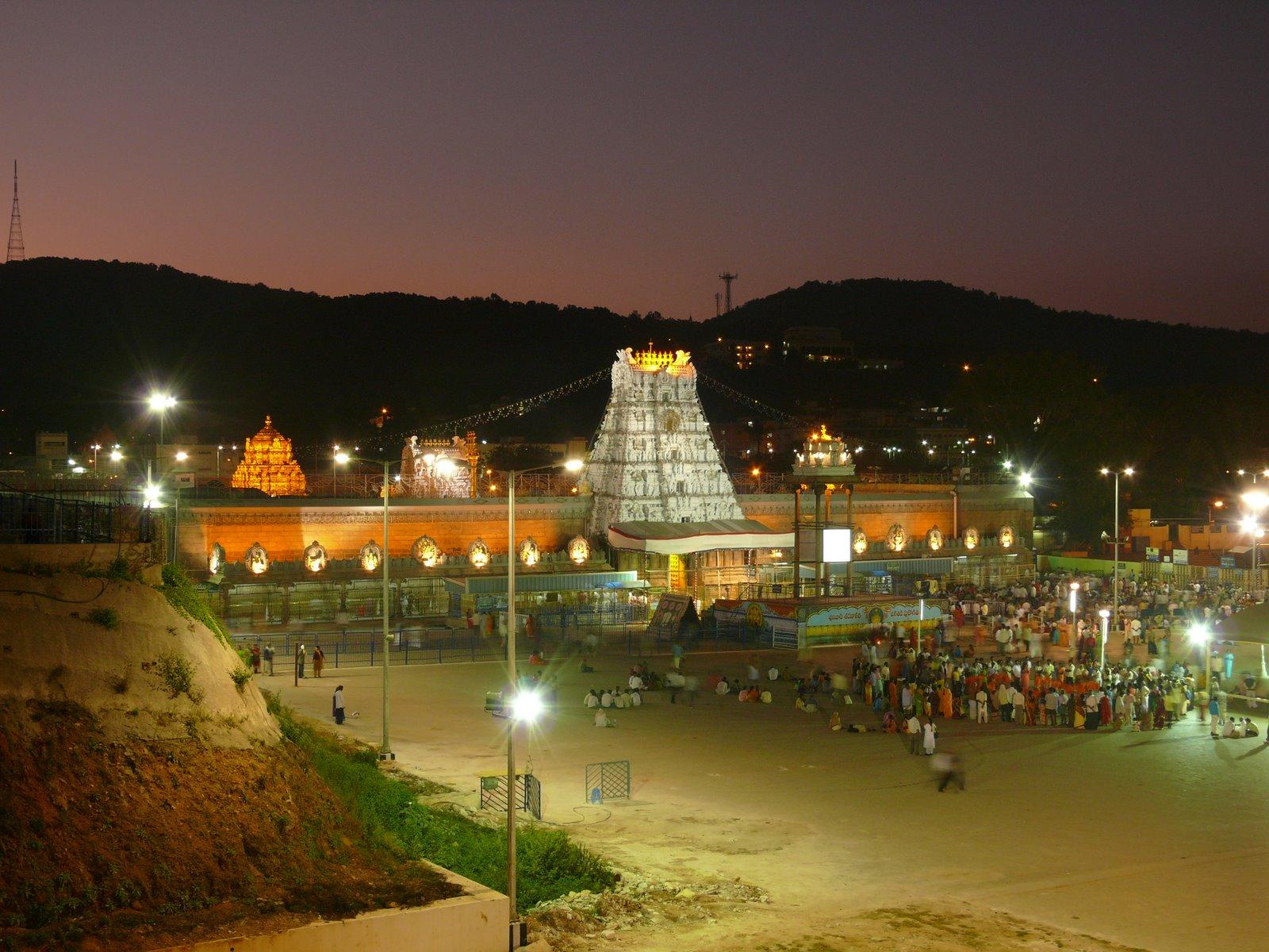 Tirupati Car Rental Tirupati Andhra Pradesh